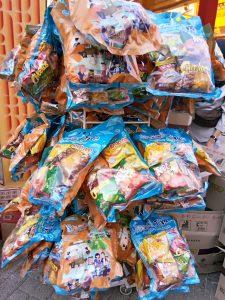 Seperti apa paket Chiki Jakarta Fair
